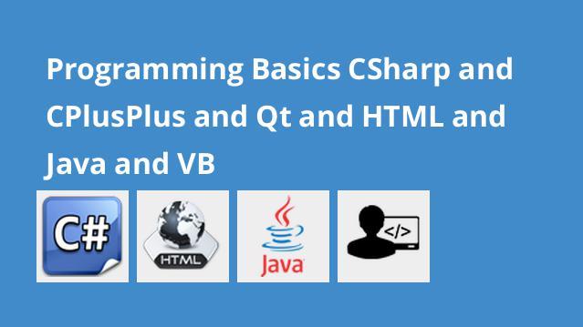 مقدمات برنامه نویسی C#, C++, Qt, HTML, Java, VB – گیت
