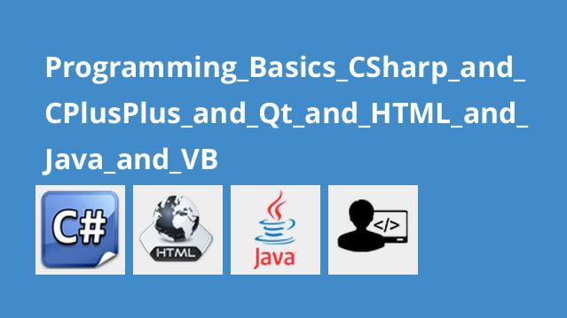 مقدمات برنامه نویسی C#, C++, Qt, HTML, Java, VB