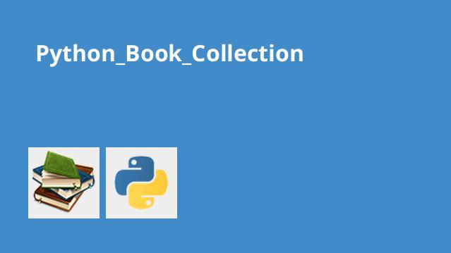مجموعه کتاب های برنامه نویسی Python