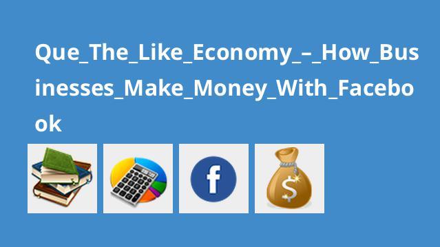 آموزش کسب درآمد از Facebook