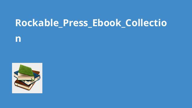 مجموعه 9 کتاب جالب Rockable Press