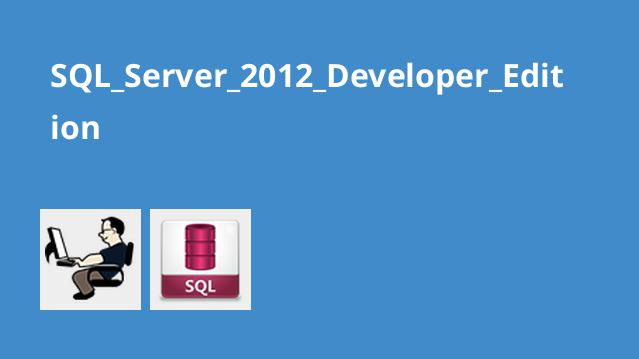 SQL_Server_2012_Developer_Edition