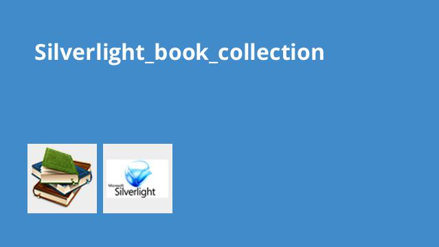 مجموعه کتاب های آموزش Silverlight