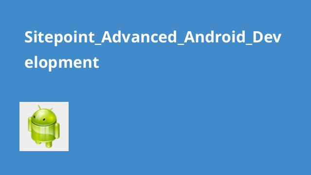 Sitepoint_Advanced_Android_Development