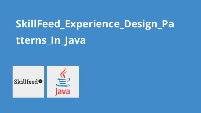 تجربه Design Patterns در Java