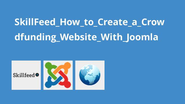 آموزش ساخت وب سایت Crowdfunding با Joomla