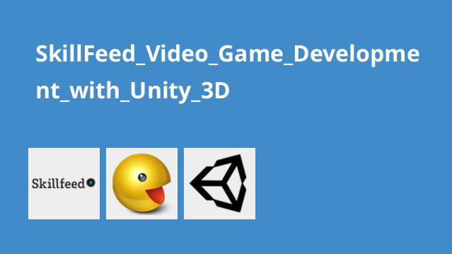 دوره Video Game Development with Unity 3D