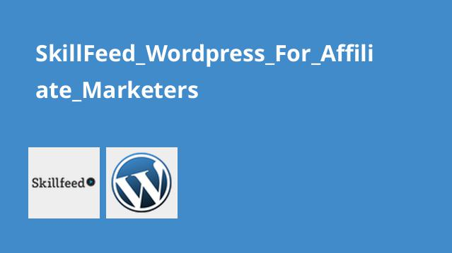 دوره WordPress For Affiliate Marketers