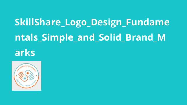 اصول طراحی لوگو و علامت تجاری