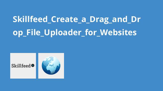 ساخت آپلودر Drag & Drop برای وب سایت