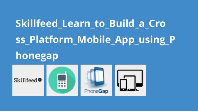 ساخت اپلیکیشن های چندسکویی موبایل با Phonegap