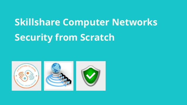skillshare-computer-networks-security-from-scratch