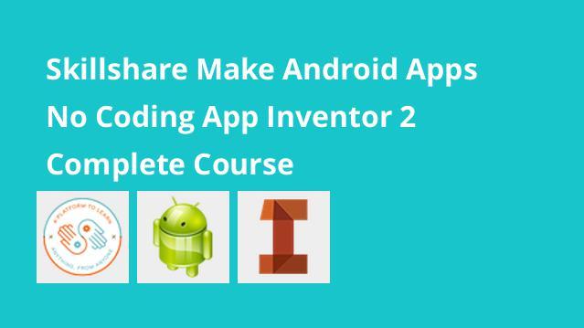 آموزش برنامه نویسی اندروید (Android) – گیت