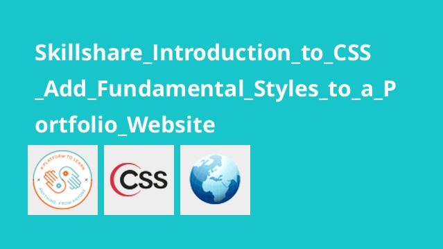 آشنایی با CSS و اضافه کردن استایل به وب سایت نمونه کار