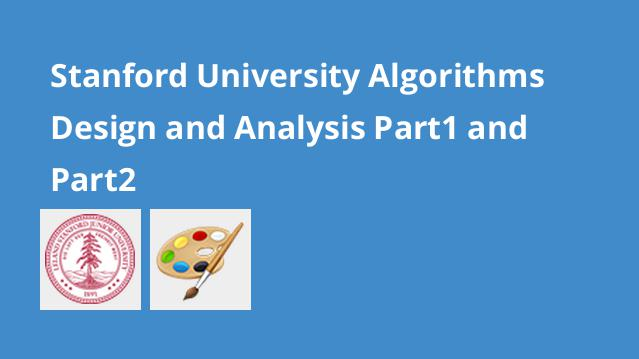 stanford-university-algorithms-design-and-analysis-part1-and-part2