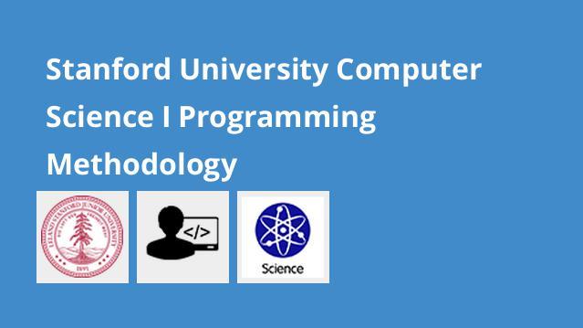 دوره کامل علوم کامپیوتر دانشگاه Stanford – گیت