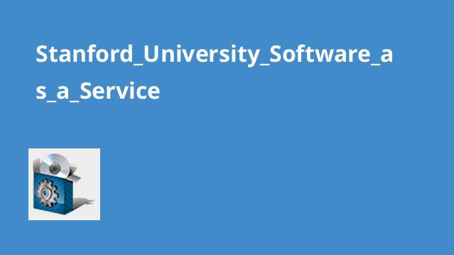 دوره Software as a Service دانشگاه Stanford