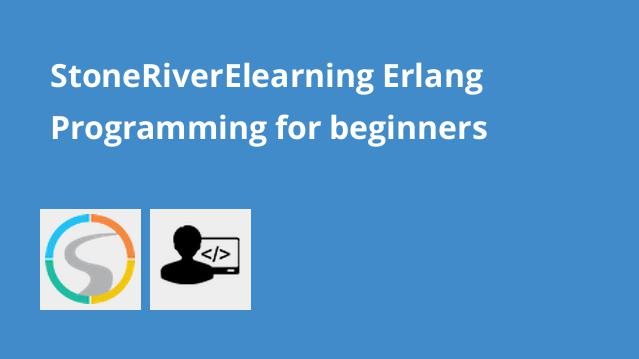 stoneriverelearning-erlang-programming-for-beginners