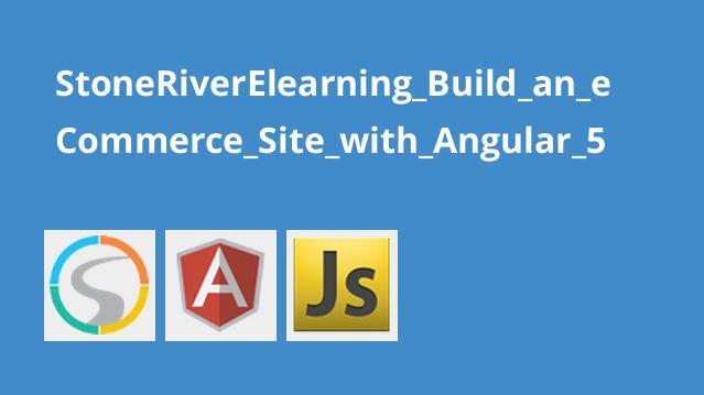 آموزش ایجاد سایت فروشگاهی باAngular 5