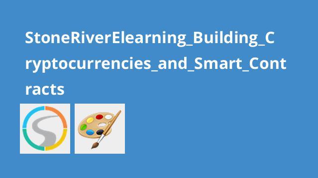 آموزش ایجاد ارز دیجیتال و قراردادهای هوشمند