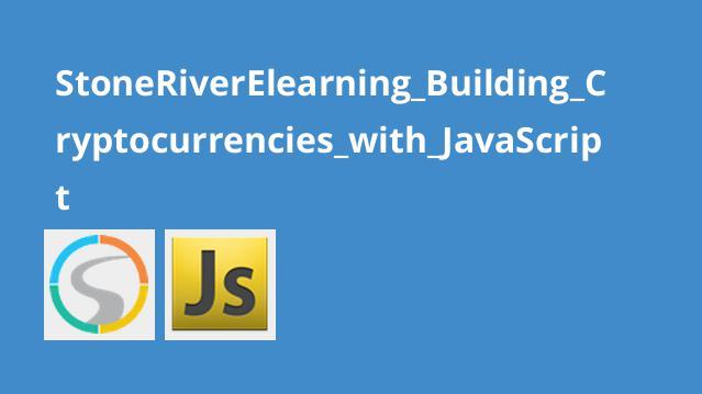 آموزش ایجاد ارز دیجیتال باJavaScript