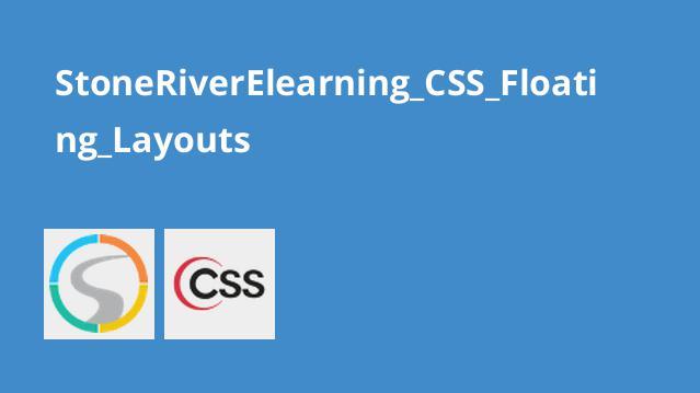 ایجاد طرح بندی شناور CSS