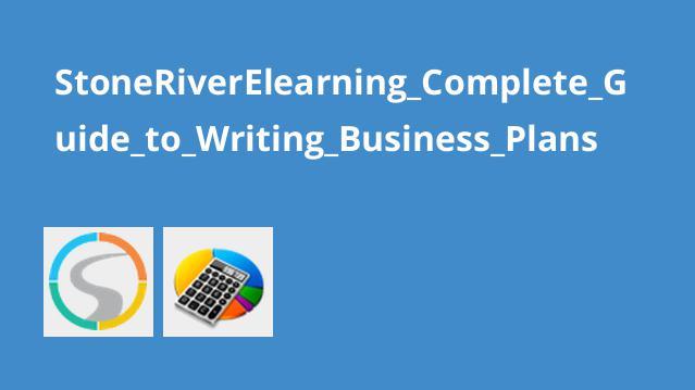 آموزش کامل نوشتن طرح های کسب و کار