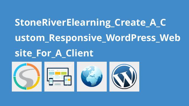 آموزش ساخت یک وب سایت وردپرس پاسخگو سفارشی برای یک مشتری