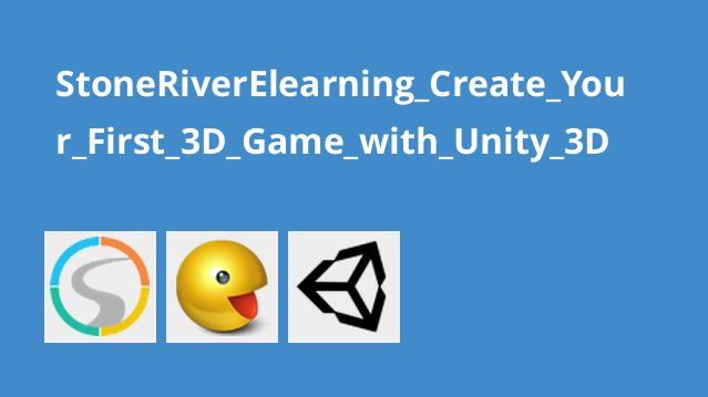 StoneRiverElearning Create Your First 3D Game with Unity 3D