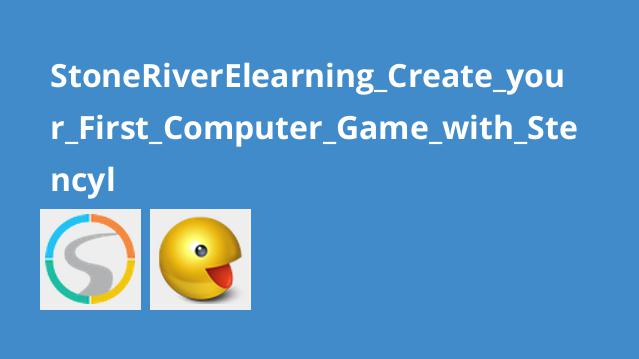 StoneRiverElearning Create your First Computer Game with Stencyl