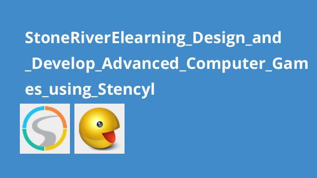 آموزش طراحی و پیاده سازی بازی های پیشرفته با Stencyl