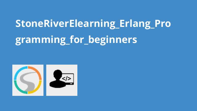 آموزش برنامه نویسی Erlang برای مبتدیان