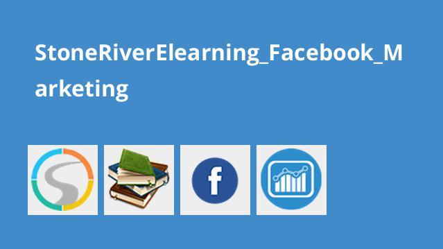 آموزش فیس بوک مارکتینگ