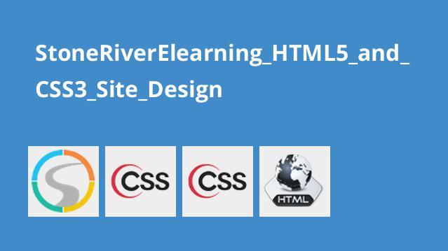 آموزش طراحی سایت با HTML5 و CSS3