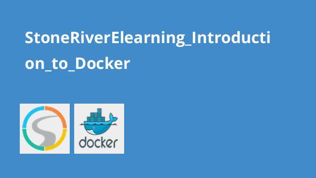 آشنایی با داکر(Docker)