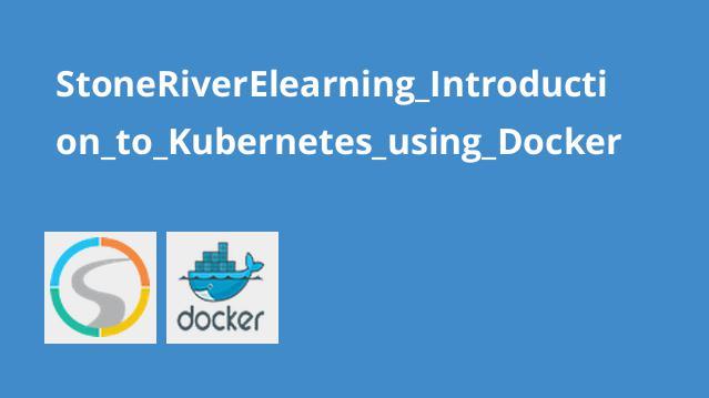 آموزش آشنایی باKubernetes با استفاده ازDocker