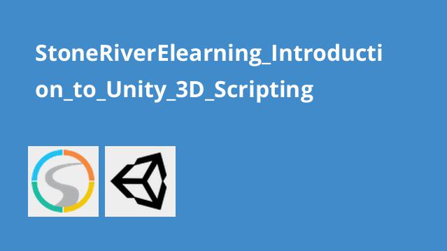 StoneRiverElearning Introduction to Unity 3D Scripting