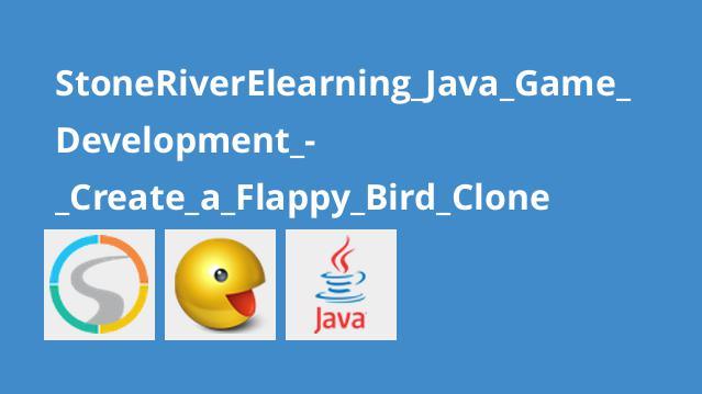 توسعه بازی در جاوا – ساخت بازی Flappy Bird Clone