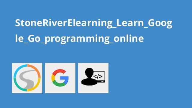 یادگیری زبان برنامه نویسی Go