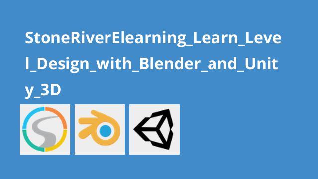 آموزش طراحی سطحی با Blender و Unity 3D