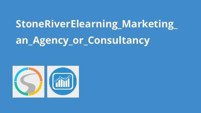 آموزش بازاریابی یک آژانس یا مرکز مشاوره