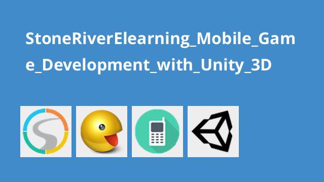 آموزش توسعه بازی برای موبایل باUnity 3D