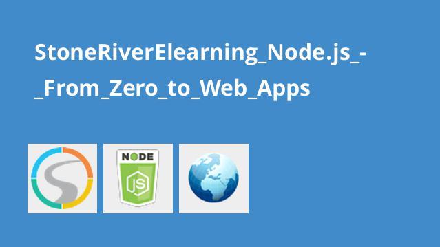 آموزش Node.js – از صفر تا برنامه های وب