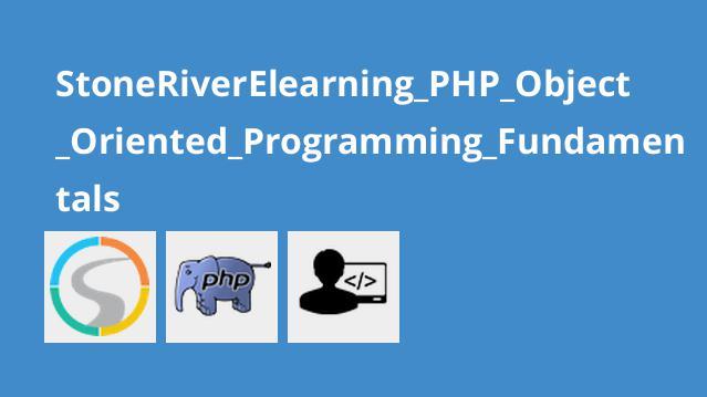 اصول طراحی وب با PHP شی گرا