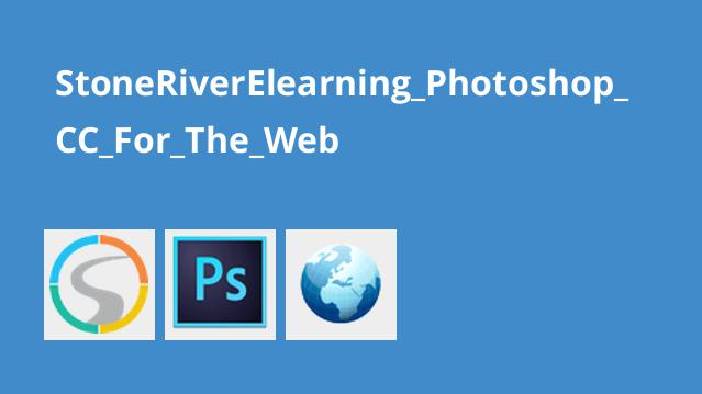 آموزش Photoshop CC برای وب سایت