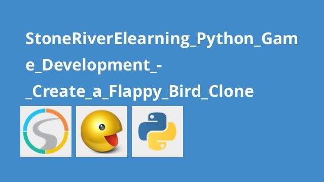آموزش توسعه بازی با پایتون – ساخت بازیFlappy Bird