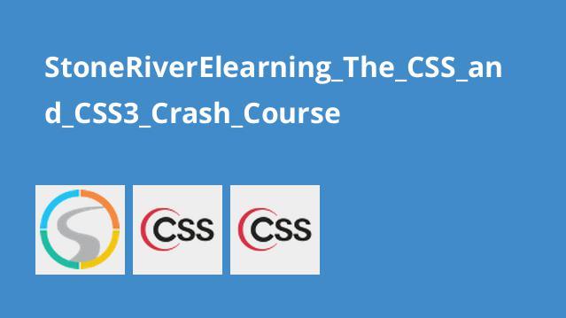 آموزش گام به گام CSS و CSS3