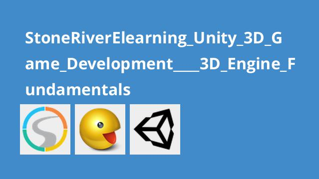 اصول موتور سه بعدی در توسعه بازی ها با Unity
