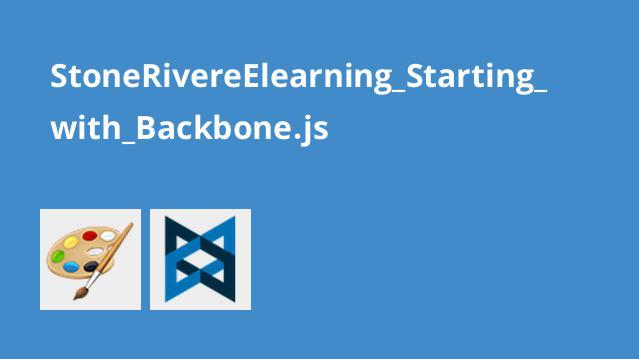 آموزش شروع کار با  Backbone.js