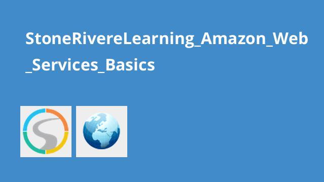 آموزش مبانیAmazon Web Services